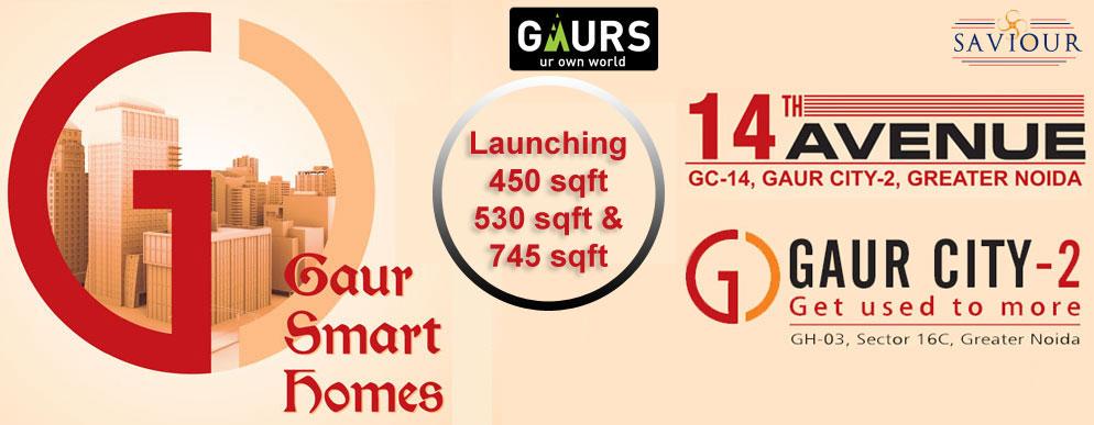 gaur-smart-home-2