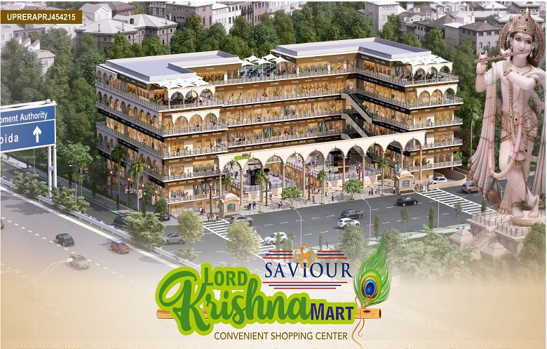 Saviour Lord Krishna Mart