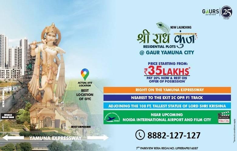 GYC Shree Radhe Kunj Residential Plots
