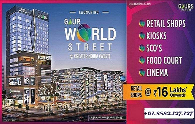 Gaur World Smart Street